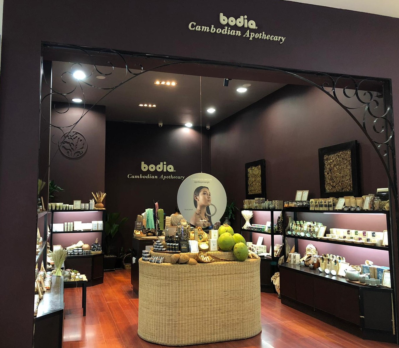 Bodia Apo Lucky Mall Ground Floor Siem Reap